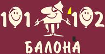 101 Балона Пловдив и 102 Балона София